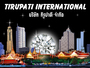 Tirupati International Co., Ltd