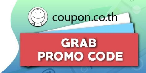 coupon co th