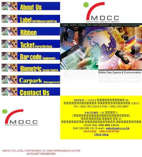 Mdcc Login