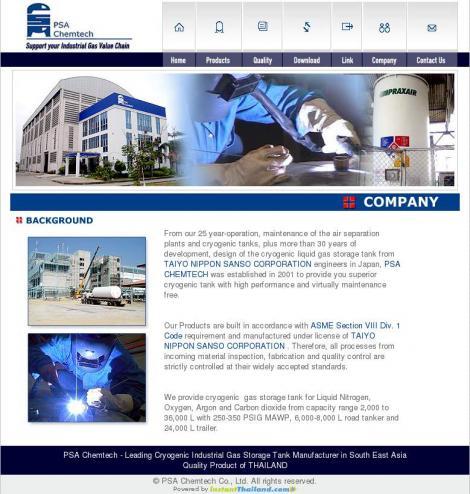 Psa Chemtech Company • Sam • นครปฐม •