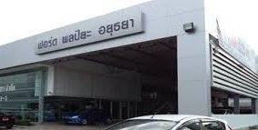 Ford ayutthaya