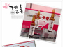 Curacen Placenta Extract Authentic 100% from Japan